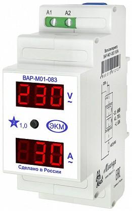 Вольтметр/амперметр ВАР-М01-083 AC20-450В УХЛ4