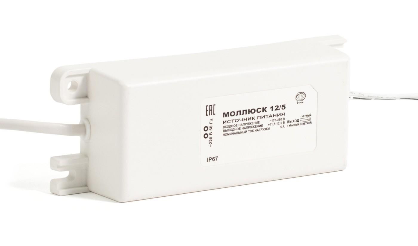 Источник питания 12В 5А 170-250В IP67