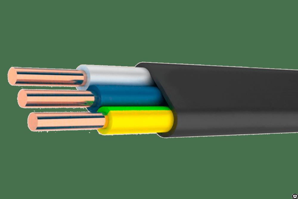 Кабель ВВГ-Пнг(А)-LS 3